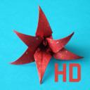 Origami Blumen HD